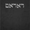 Radom (1961b), Volume 2