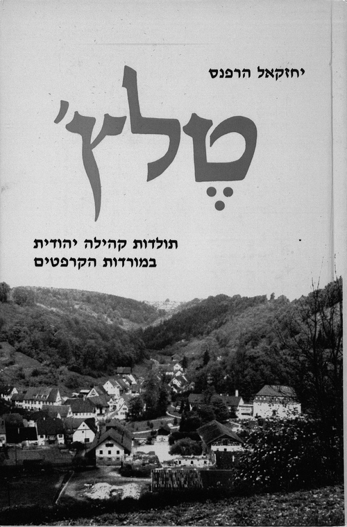 Telz yizkor book volume 1