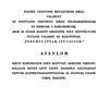 Miskolc memorial book: Miskolc és környéke mártirkönyve