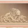 Carved lion