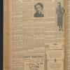 B'nai B'rith messenger, Vol. 40, no. 15
