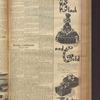 B'nai B'rith messenger, Vol. 48, no. 17