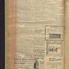 B'nai B'rith messenger, Vol. 48, no. 20