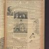 B'nai B'rith messenger, Vol. 48, no. 26