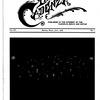 The Cadenza, Vol. 15, no. 1