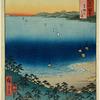 Idzumi Province:  Coast of Takashi