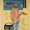 An American in Shinobazu