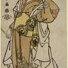 Actor Iwai Hanshirô IV as Chihaya, Younger Sister of Kenkô