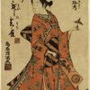Segawa Kikunoju II holding a battledore and shuttlecock