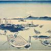 Tsukudajima in Musashi Province