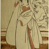 Segawa Kikunojo as young woman, dressed in white on a snowy day
