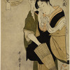 Tears of Union for Ochiyo and Hanbei