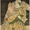The actor Ichikawa Komazo, wearing a straw coat and holding a candle, under a willow