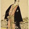 Ichikawa Monnosuke with a long pipe