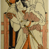 Nakumura Nakazo I as Rokuju-Rokubu, carrying a young noble on his shoulder