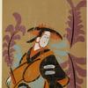 The Wisteria Maiden (Fuji Musume)
