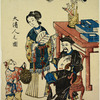 Chinese man, woman and child