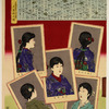 Pictorial explanation of ladie's hairstyles of Great Japan