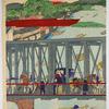 True View of the Newly Built Azuma Bridge