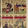 Speedy learning for children of the enlightenment