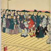 The First Crossing of the Ryôgoku Bridge on the 23rd Day of the 11th Month, 1855
