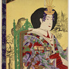Portraits of Nobility [Emperor and Empress Meiji]
