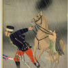 The Heroic Fight of Cavalry Scout Captain Asakawa