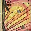 Mr. Onoguchi Tokuji Destroying the Gate at Jinzhoucheng