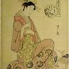 The Courtesan Konosato of the Takeya