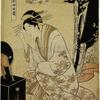 Nishikido of the Chôjiya, kamuro Kikuno and Nishiki