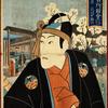 New Yoshiwara: Sukeroku of Hanakawado