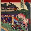 Horse race at Shinobazu Pond