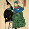Englishman with umbrella and a woman