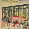 Complete Azuma Bridge