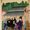The Third International Industrial Exposition at Ueno Park