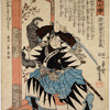No. 37, Tokuda Magodayû Shigemori, from the series Stories of the True Loyalty of the Faithful Samurai