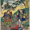 Children as The Four Heavenly Kings Defeating the Demons