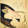 Kanagawa:  Octopus and other fish
