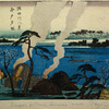 Eight Views of the Sumida River: Sunset Glow at Imado