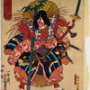 The Repeller of Demons (Oshimodoshi): Actor Ichikawa Danjûrô VIII as Chinzei Hachirô Tametomo