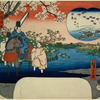 The poet Narihira viewing Yanasuki at the Ide Tama River
