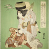 Kabuki players