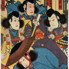 Four actors as samurai before bamboo screen