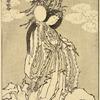 Goddess Konohana Sakuyahime