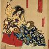 Jealousy (Uwanari): Actors Ichikawa Danjûrô VIII as the Old Holy Man of Yokawa (Yokawa no kohijiri) and Ichikawa Ebizô V as Teruhi no miko