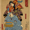 Beard and Sickle (Kamahige): Actors Ichikawa Danjûrô VIII as Tawara Tôda Hidesato and Ichikawa Ebizô V as Sôma no Masakado,