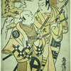 Ishikawa Danjuro and Otani Hiroji as samurai walking in the road near a temple of Inari Daimyojin