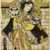 The actor Segawa Kikuno jo in the role of a joro pouring gold coins from a large box held above her head