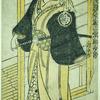 Sanjo Kantaro in the role of Seiga no Kanshichi to Oatari
