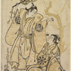 Sannogawa Ichimatsu in the role of Sanada no Yoichi and Nakamura Tomijuro in a role not named.  Yoichi holds a fan, used by soldiers to signal with